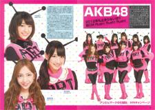 AKB48 特集