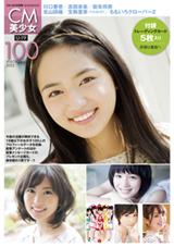 U-19表紙TOP