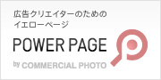  POWER PAGE