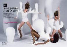 特集 ニッポンの写真 総決算2012