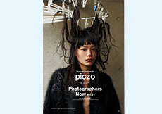 SPECIAL FEATURE 01 Photographers Now Vol.21