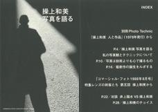 【別冊付録】