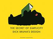 ディック・ブルーナのデザイン展 「シンプルの正体」
