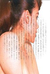 古川義高 写真展「考える花」
