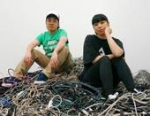 エキソニモ+YCAM共同企画展 「メディアアートの輪廻転生」