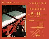 Nobuko Baba「French Fries with Mayonnaise」