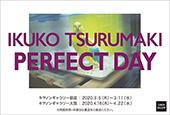 鶴巻郁子 写真展「PERFECT DAY」
