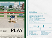 写真展「PLAY AT HOME」