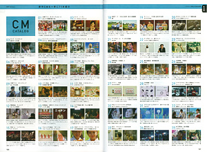 mook_yearbook2010_2