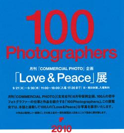 100Photo