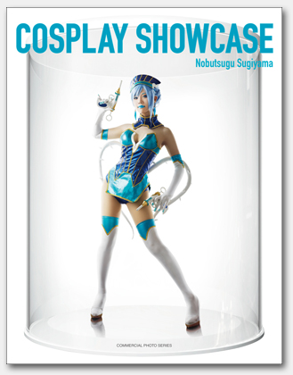 cosplay showcase