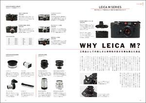 フィルム写真の教科書