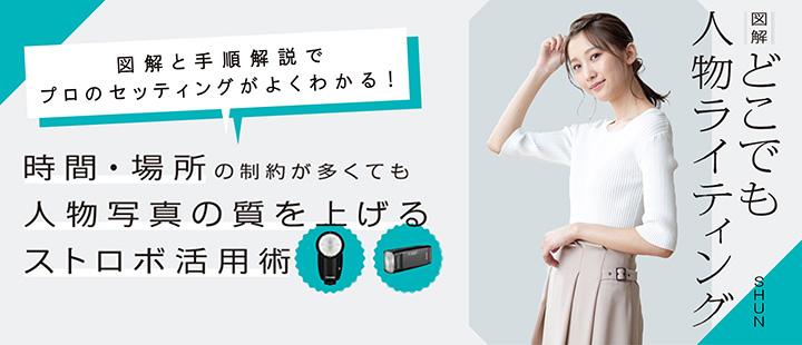 http://www.genkosha.co.jp/gmook/?p=22976