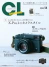 カメラ・ライフ Vol.13