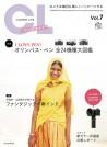 カメラ・ライフ Vol.7