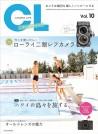 カメラ・ライフ Vol.10