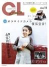 カメラ・ライフ Vol.11