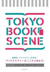 TOKYO BOOK SCENE