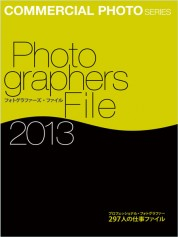 PHOTOGRAPHERS FILE 2013