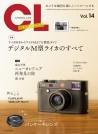 カメラ・ライフVol.14