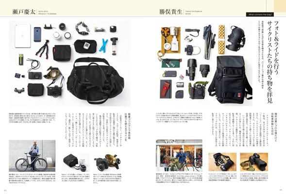カメラ・ライフ Vol.15