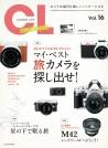 カメラ・ライフ Vol.16