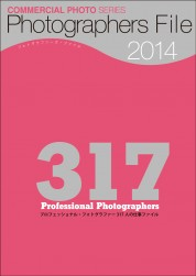 PHOTOGRAPHERS FILE 2014