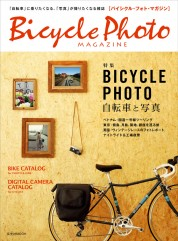 Bicycle Photo magazine