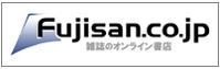 富士山マガジンサービス