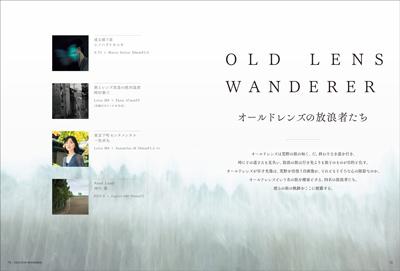 oldlenslife5_072-073