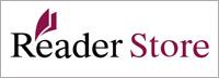 reader-store