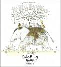 かめいち堂COLORING BOOK2 世界の動物たち アフリカの動物編