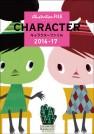 キャラクターファイル2016-17