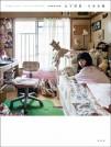 作画資料写真集 女子部屋【電子有】