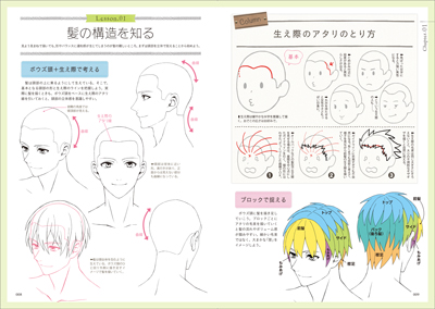 Hairstyle_001-005-3