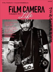 フィルムカメラ・ライフ