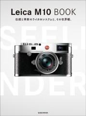 Leica M10 BOOK【電子有】