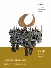 I'M ME junaida collected works