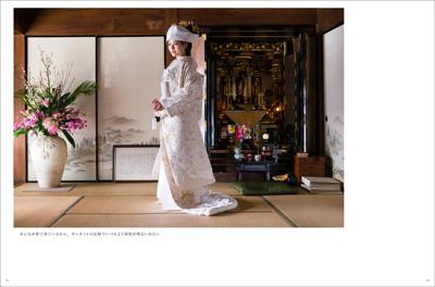 自宅で花嫁_003