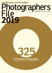 PHOTOGRAPHERS FILE 2019