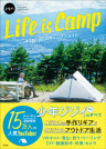 Life is Camp winpy-jijiiのキャンプスタイル【電子有】