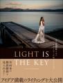 LIGHT IS THE KEY