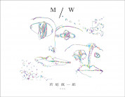 M/W 若尾真一郎