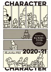 キャラクターファイル 2020-21