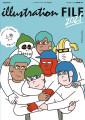 イラストレーションファイル2021 上巻