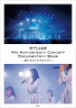 STU48 4th Anniversary Concert Documentary Book -瀬戸内からの声をのせて-