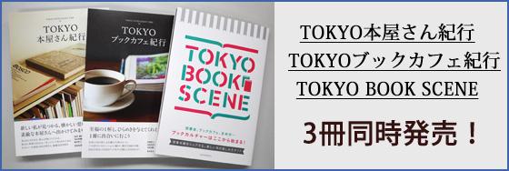 book3点banner