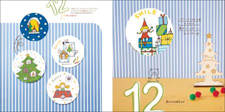 mizutamaさんのコースター絵日記