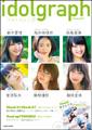 イメージ:idol graph フォトジェニ