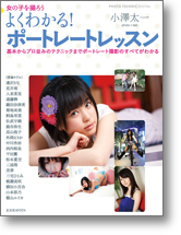 mook_cover